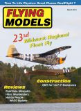 2014-03FlyingModels.jpg